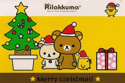 Merry Christmas Rilakkuma! | - Nanako my Japanese friend! - … | Flickr