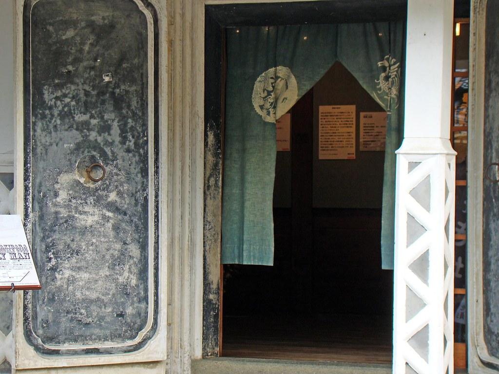 ... Kashibaya O-kura Door   by Rekishi no Tabi & Kashibaya O-kura Door   The Kashibaya in Okabe Shizuoka Pr\u2026   Flickr