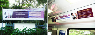 Banner n SMRT Ad | by boo!berry
