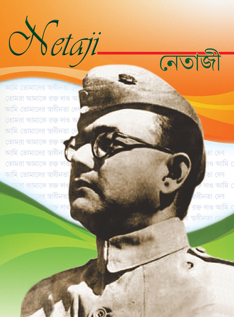 a biography of netaji subhas chandra bose an indian nationalist and a prominent figure of the indian