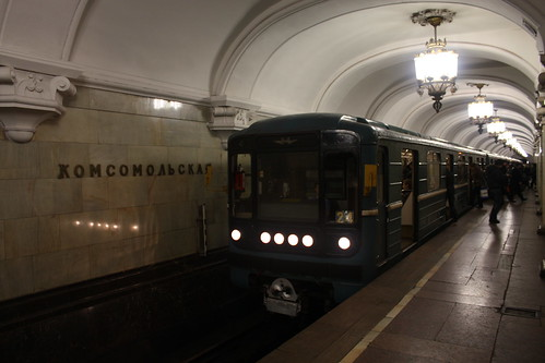 Moscow Metro Line One | by Aphexlee