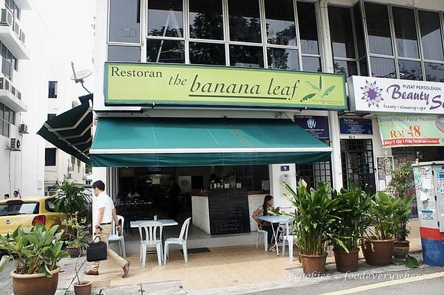 8.Banana Leaf Rice @Hartamas