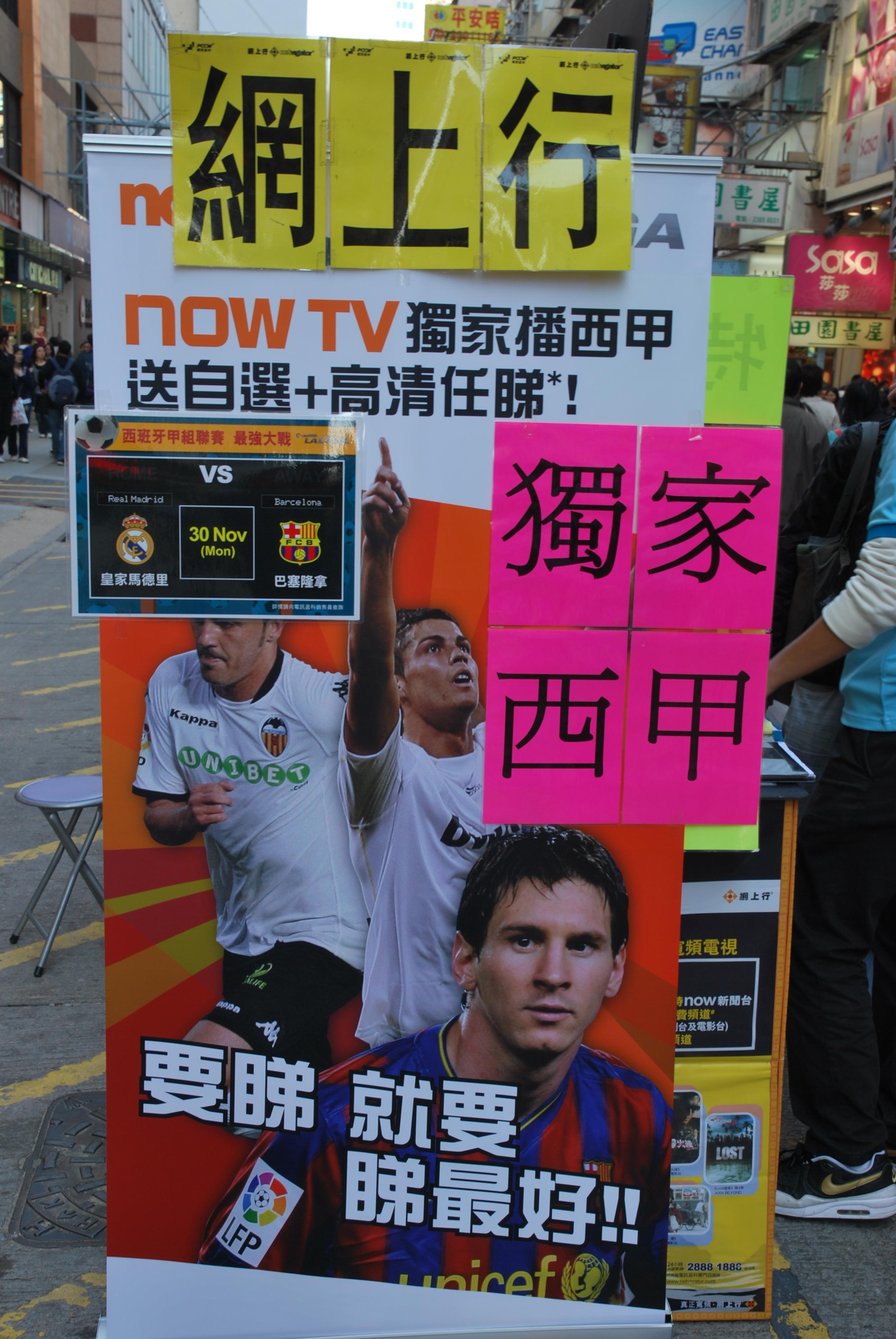 Hong Kong 016