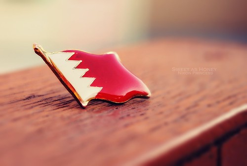 Happy National Day ~ دارنا مامثلها دار | by ` ᴧ.н