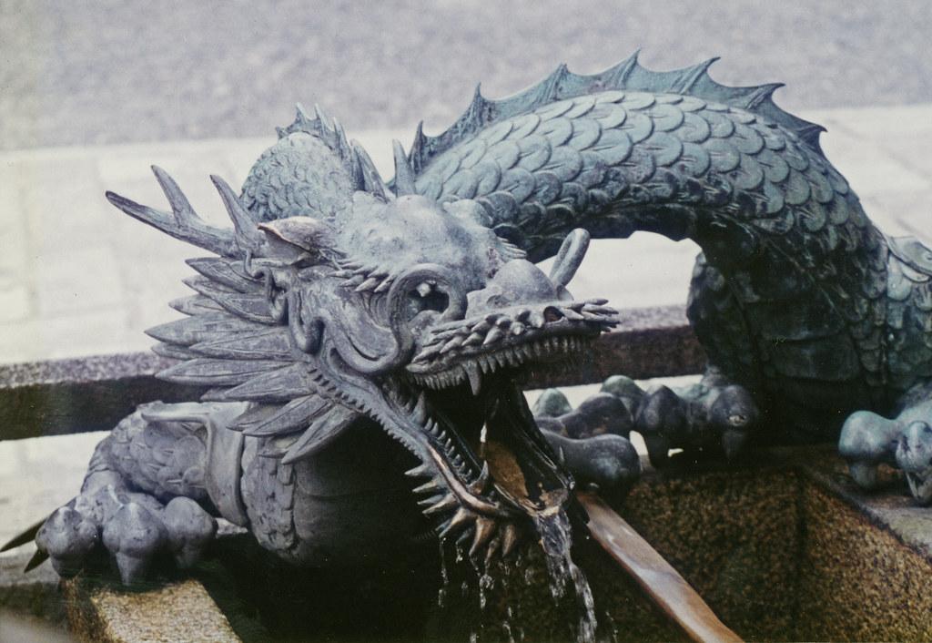 New Dragon Fountain Restaurant Hillsboro Or