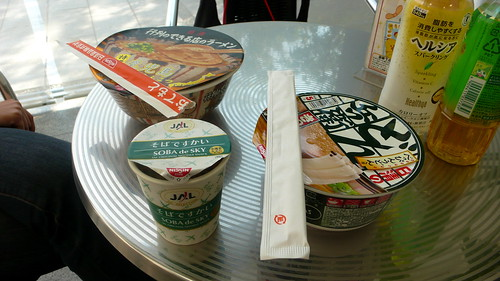 Cheapest Lunch in Japan | by Ivan Lian
