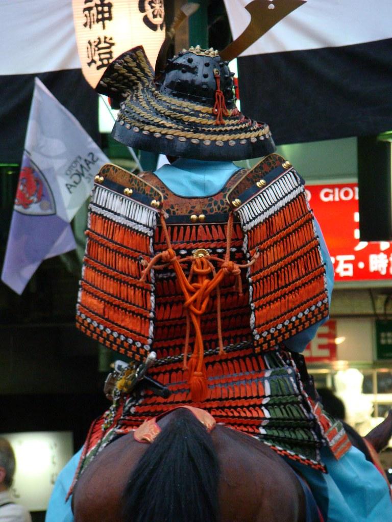 Heian  Kamakura Period Samurai Armor