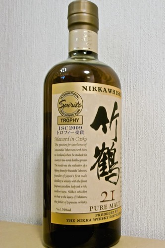 Taketsuru 21 ISC2009 Trophy Bottle | by dh