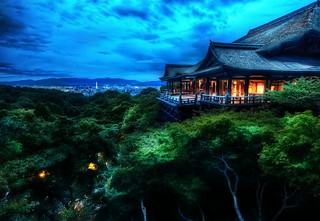 The Treetop Temple Protects Kyoto | by Stuck in Customs