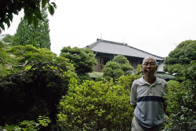Atsugi-shi Japan  city photos gallery : Recent Photos The Commons 20under20 Galleries World Map App Garden ...