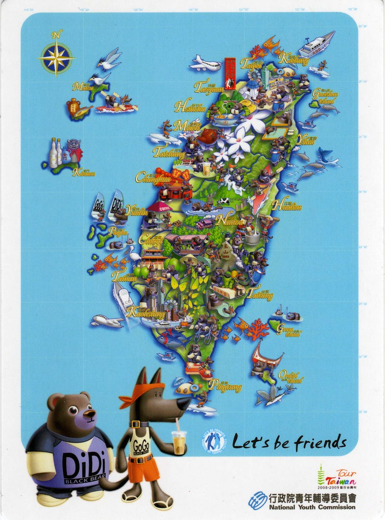 084 - Taiwan Cartoon Map (available) | Kim | Flickr
