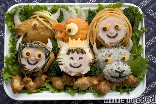 Bento #65: Where the Wild Things Are | by AnnaTheRed