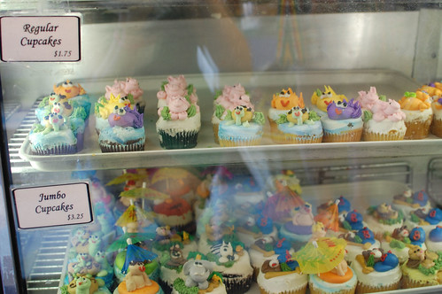 Cupcakes at Party Favors in Brookline | by beantownbaker