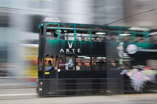 Hong Kong - Tram and Speed | by cnmark