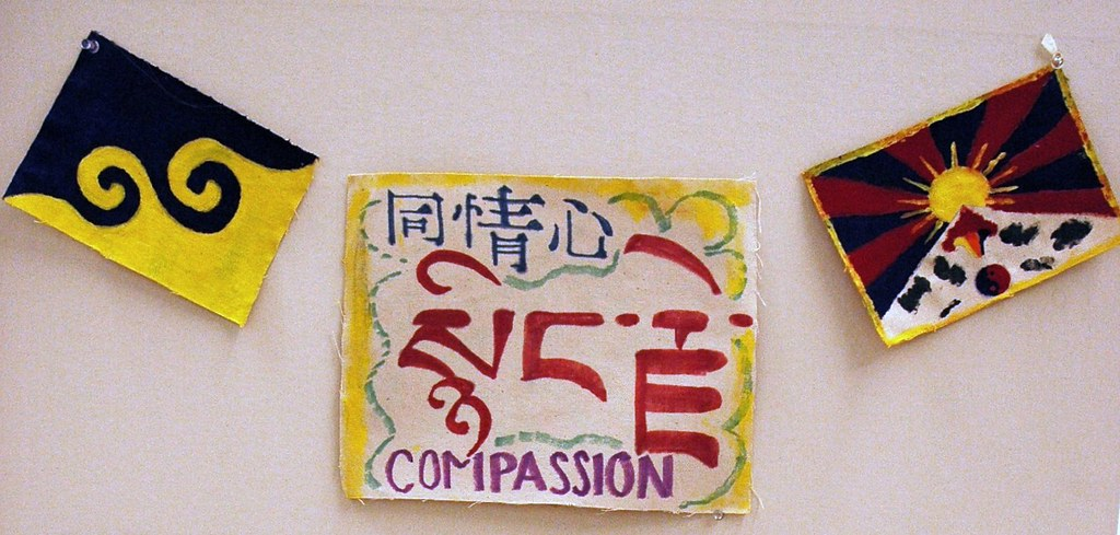 Childrens Art Compassion In Tibetan Chinese And Engli Flickr