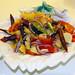 Raw Okra Salad: Finished dish