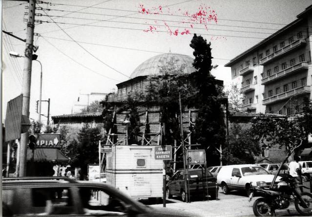 Thessaloniki Mosque  Flickr - Photo Sharing!