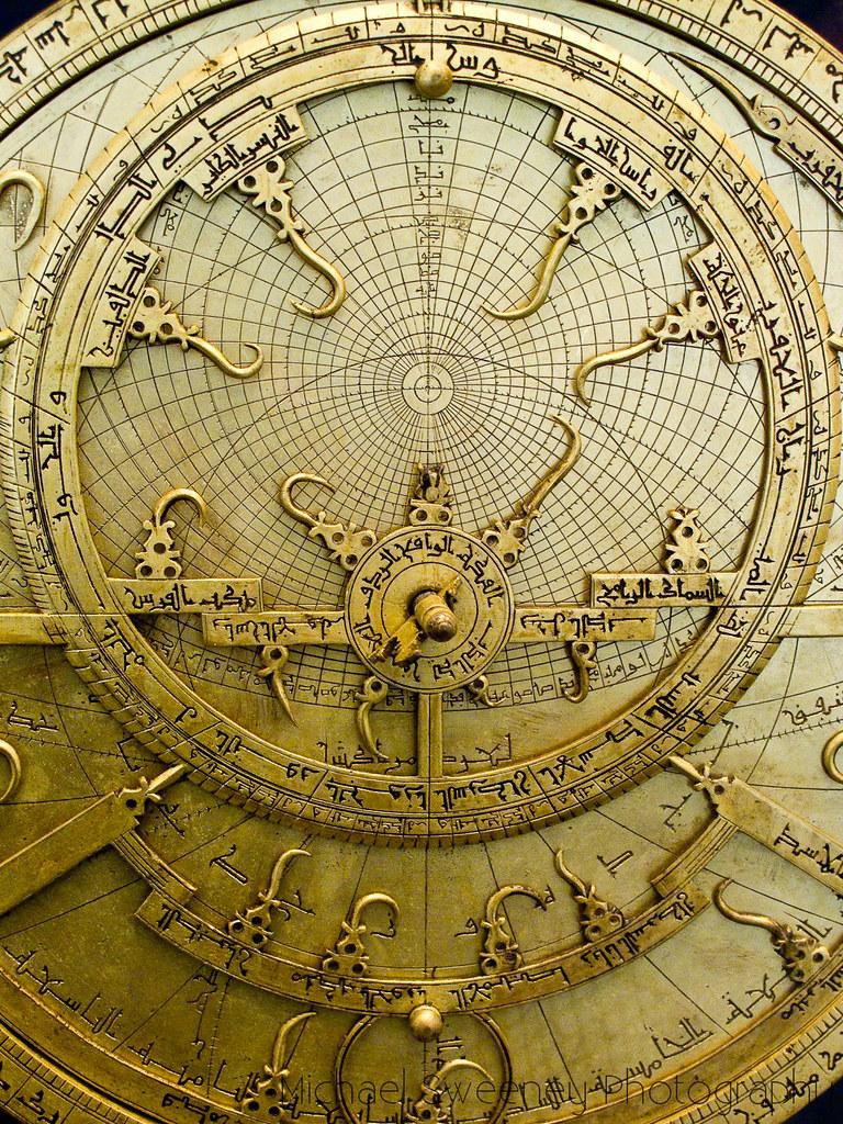 ancient islamic astronomy - photo #25