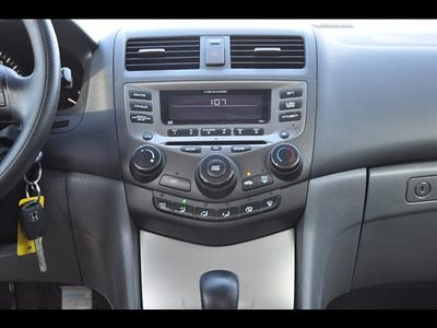Exceptional ... The Interior Of The 2007 Honda Accord   Now Available At Wholesale Inc.  | By