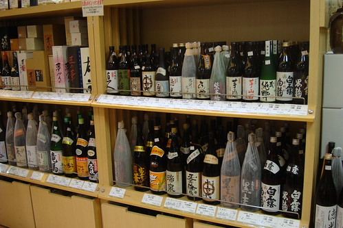 Sake and other beverages | by maki