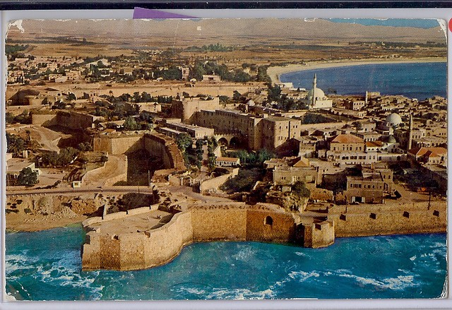 Acre Israel  city photos : Acco Acre Israel Jewish scan0027 | 1961. Crusader Walls | Stephanie ...