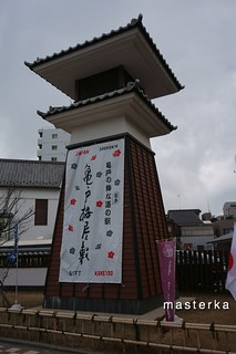 亀戸梅屋敷