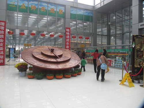 Chinese Farm & 24 Season Clock | by IvanWalsh.com