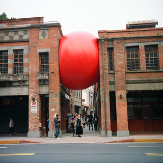 RedBall Project@Bopiliao Historic Block | by swanky