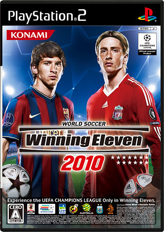 Winning Eleven 2010 PS2