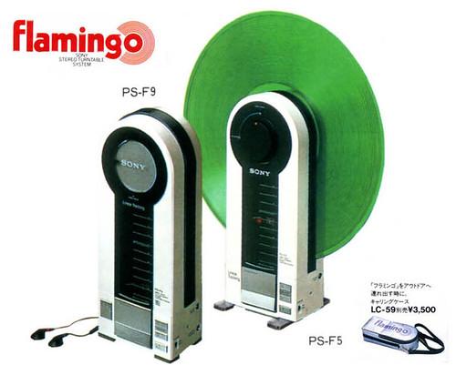 Sony ps f5 39 flamingo 39 built in phono pre amp 2 headphone flickr - Porta cd design ...