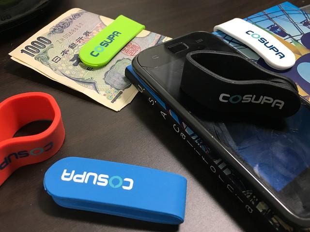 COSUPA 万能 クリップ (5色セット) ケーブル 纏め バンド や 携帯 ・ スマートフォン スタンド 等多機能 な マグネット クリップ