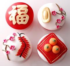 Japanese Birthday Cake Doll