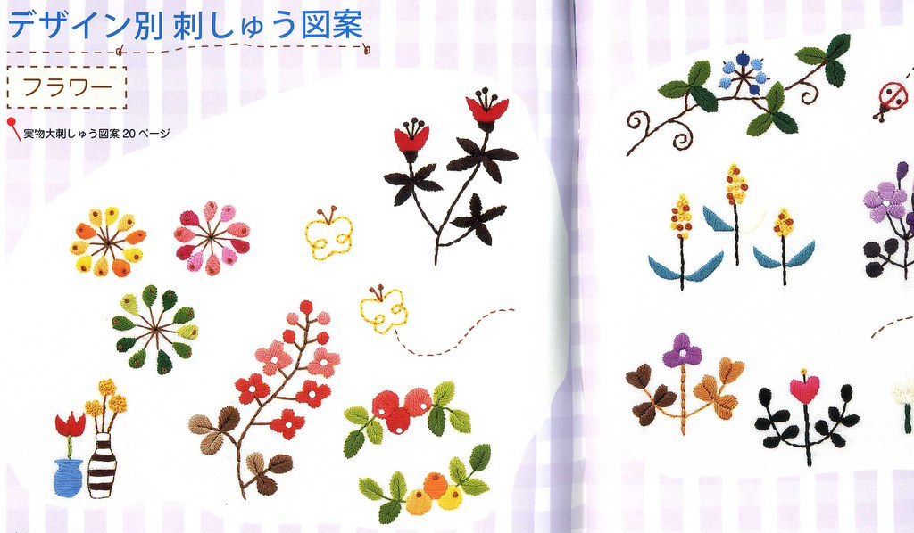 Cute small embroidery patterns japanese craft book flickr