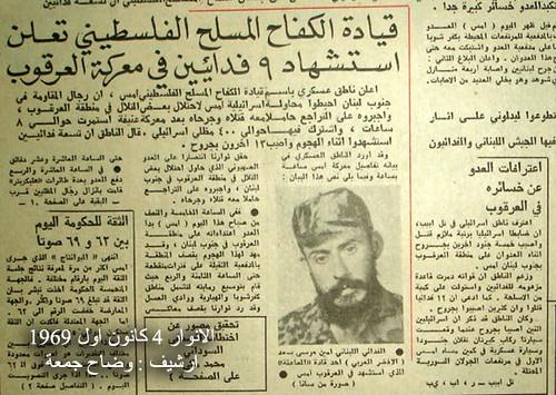 Bilderesultat for الاخضر العربي