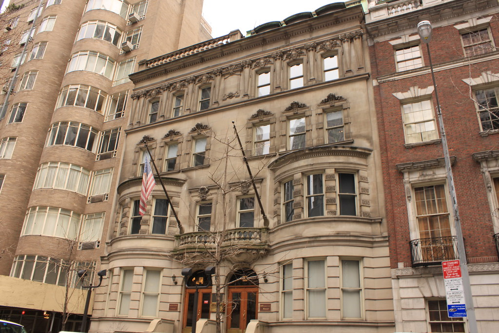 13 And 15 West 54th Street Houses Midtown Manhattan This
