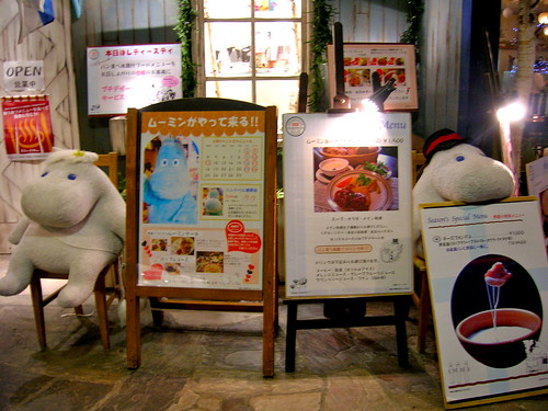 Moomin Café at Canal City, Fukuoka