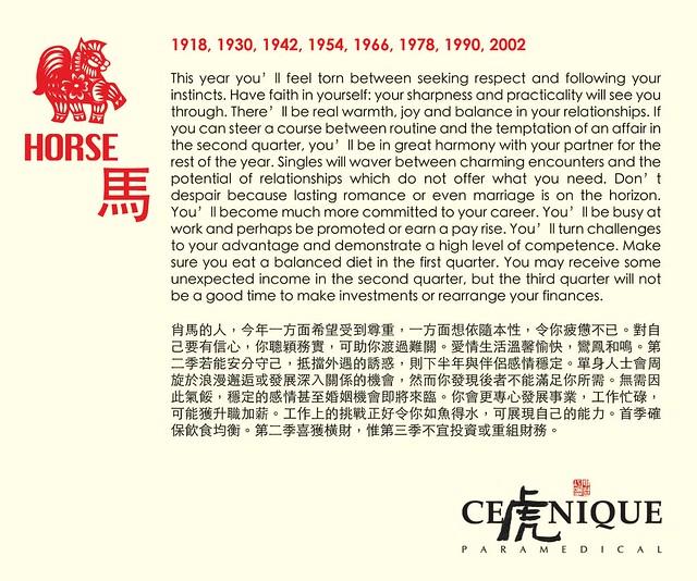 chinese horoscope horse 1918 1930 1942 1954 1966 1978 flickr. Black Bedroom Furniture Sets. Home Design Ideas