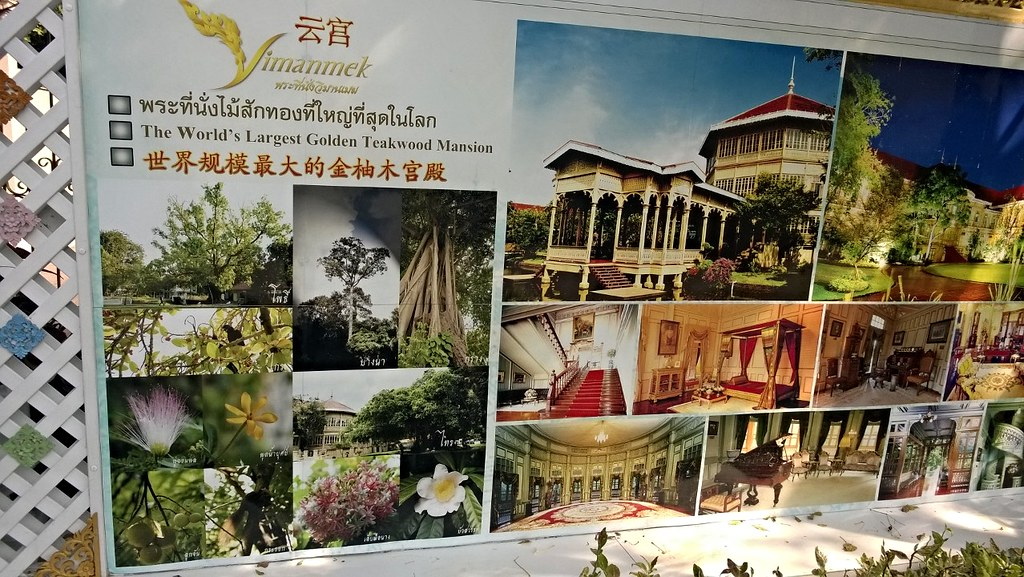 Bangkok 2015B (9)