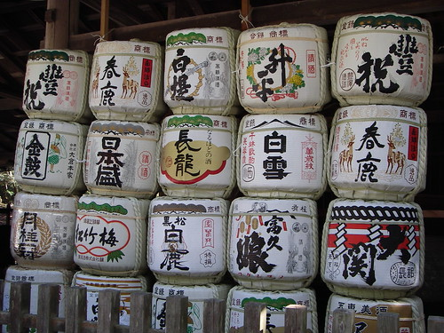 Sake in Nara | by Racum