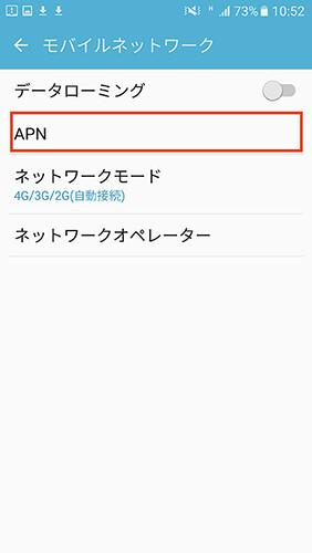 APN_3
