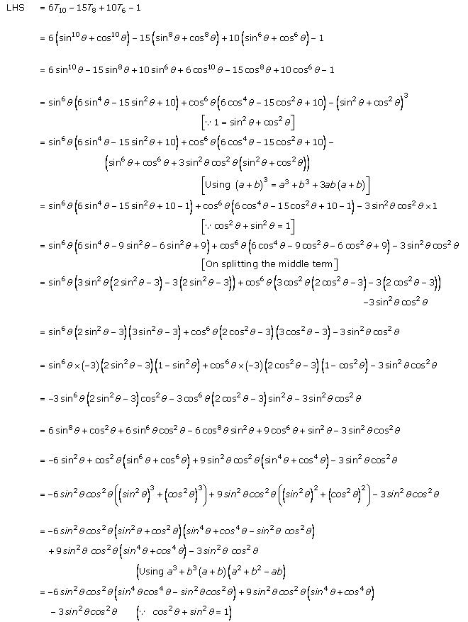 RD-Sharma-Class-11-Solutions-Chapter-5-trigonometric-functions-Ex-5.1-Q26(iii)