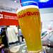 MapQuest Beer