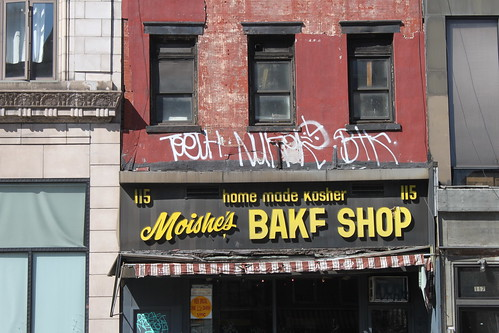 Moishe 39 S Home Made Kosher Bake Shop This Kosher Bakery