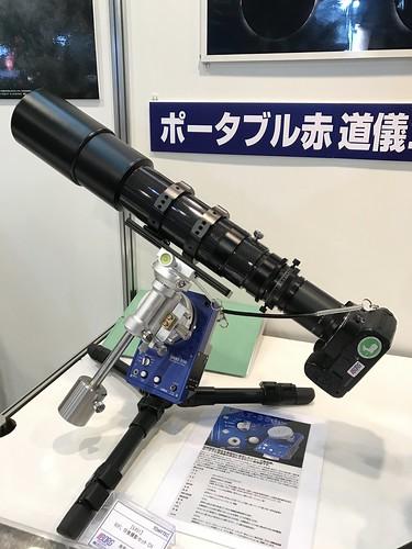 CP+ 2017: BORG 90FL日食撮影セット + ユニテック SWAT-350