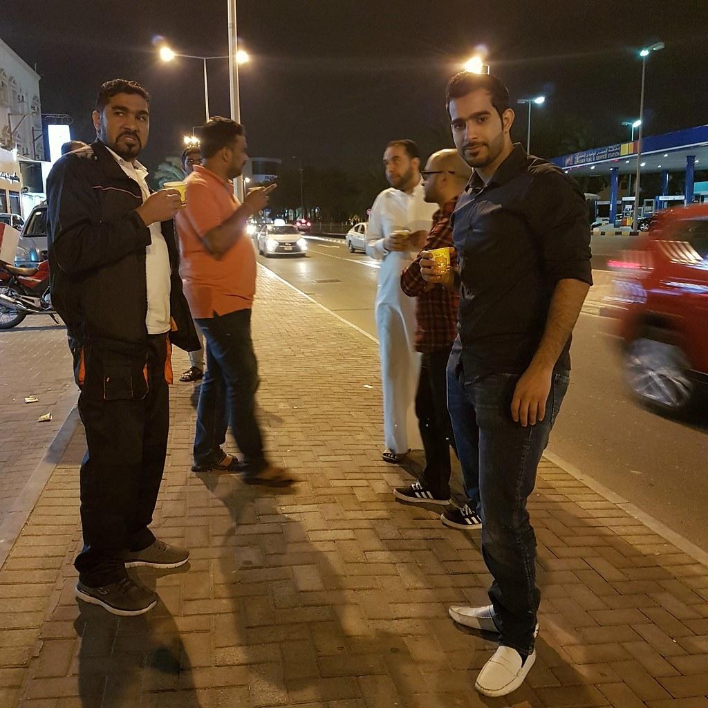 Karaq Tea @ Bahrain