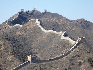 Great Wall | by frischifresh