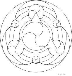Trippy Ying Yang Pages Coloring Pages