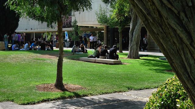 Givat Ram Campus
