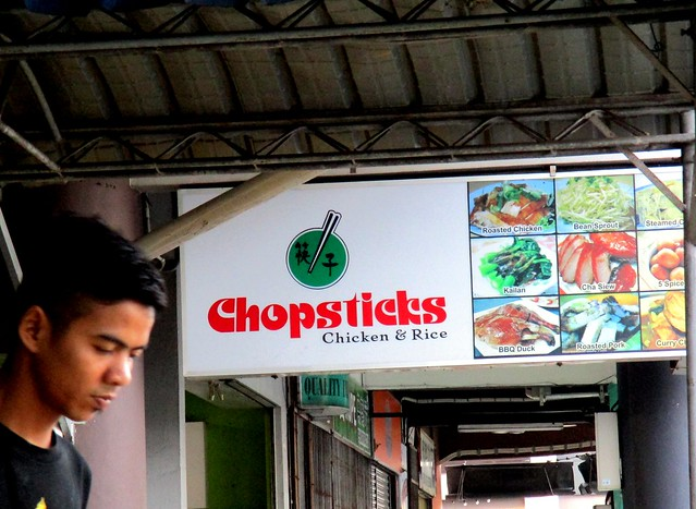 Chopsticks, Sibu