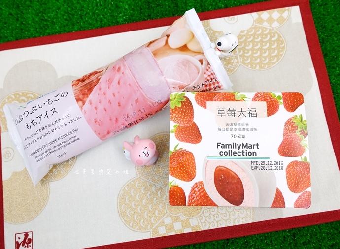 1 全家草莓大福、草莓巧克力麻糬冰棒